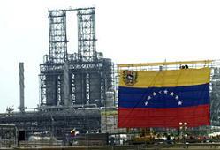 venezuelaquiebra.jpg